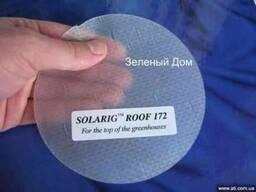 Пленка армированная трехслойная Solarig Roof 172