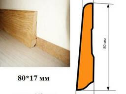 Плинтус массивный дуб, размер 80ммх17мм