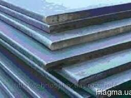 Алюминиевая плита