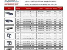 Плита индукционная профессиональная 2 - 4 - 6 конфорки - фото 2