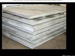 Плита (лист) 10*2000*6000 алюминий сплав 5083 аналог АМГ5