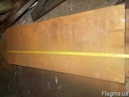 Плита магнітна 320х900 мм