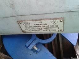 Плита магнитна 630*200 - photo 5