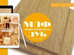 Плита МДФ 2800*2070*17мм шпон дуб