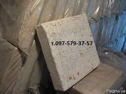 Плита Шпгт - 450 теплоизоляция огнеупорная
