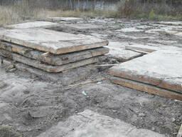 Плити дорожні 3x2 товщина 16-20 см б/у