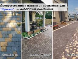 Плитка тротуарная и фасадно-облицовочная в Одессе - photo 8