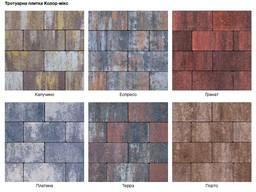 Плитка тротуарна, Лайнстоун 60, капрі, нуар, купити, ціна