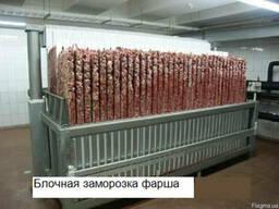 Плиточные аппараты для блочной заморозки фарша