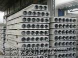 Плиты перекрытия по выгодным ценам в Киеве! - фото 3