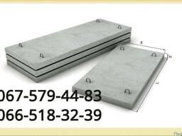 Плиты покрытия лотка П 18-8