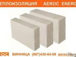 Плиты теплоизоляции Винница - AEROC Energy (Склад)