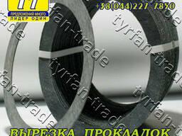 Плоские межфланцевые паронитовые прокладки (кольца) из ПОН