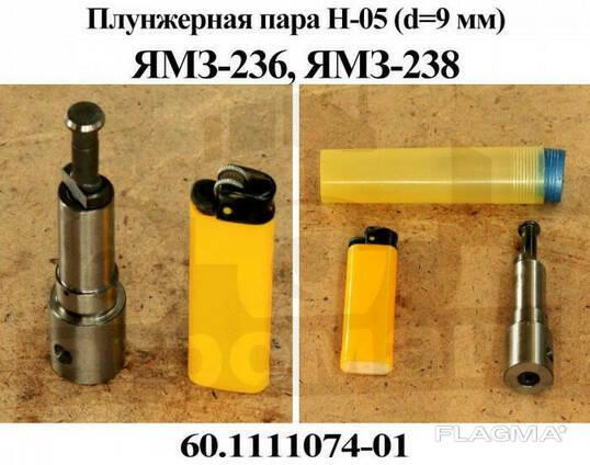 Плунжерная пара ЯМЗ-236, ЯМЗ-238, ЯМЗ-240 (60-1111074-31)