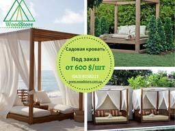 Пляжная садовая кровать беседка бунгало деревянная(сосна) под заказ