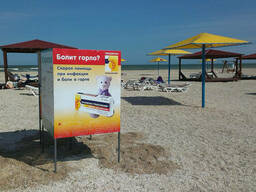 Пляжные раздевалки, навесы, летний душ
