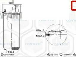 Пневмоподушка Volvo Truck FH12 воздух, задняя 6608NP01. ..