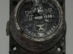 Пневмораспределитель крановый 08-21. Гост 18467-73