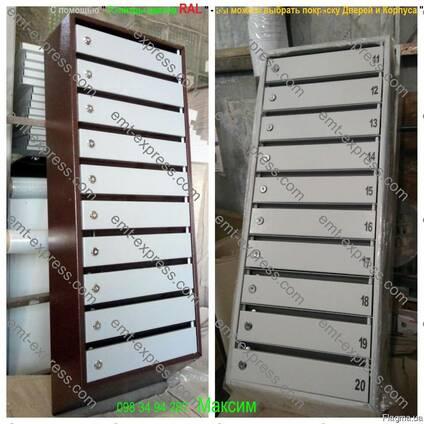 Почтовый ящик, 4-12 квартир, металлический. ЯПГА-04 08 10 12