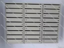 Почтовый ящик , Поштові скриньки , Поштові ящики , ПЯМ