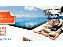 Подарочный сертификат на туристические услуги на. . .