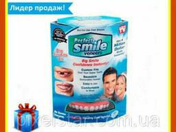 +Подарок! Perfekt Smile Veneers Вставка для зубов виниры. .. .
