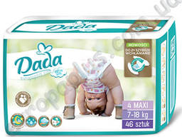 Подгузники Dada, дада, Lupilu (лупилу)