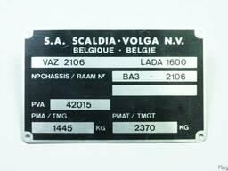 Подкапотная табличка автомобильная ВАЗ LADA (Все модели)