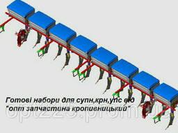 Подкормочное приспособление СУПН 8 в зборе Пластик. .. .