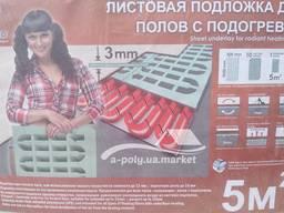 Подложка для полов с подогревом Solid Cezar Arbiton Egger Expert floor