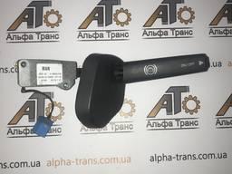 Подрулевой переключатель (тормоз мотора) MAN TGA 81255090125