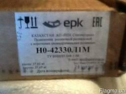 Подшипник ЕПК но-42330