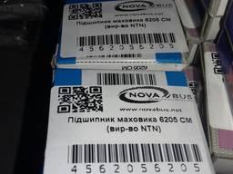 Подшипник маховика 6205СМ NTN