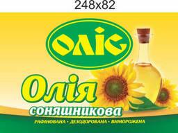 Подсолнечное масло OLIS