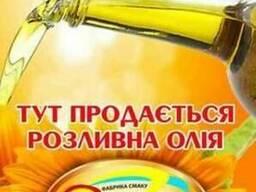 Подсолнечное масло рафинированное и нерафинированное