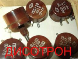 Подстроечный резистор ПП2-20