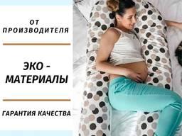 Подушка для беременных Вагітних. Здоровая спина, легкий сон, Кокон