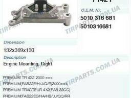 Подушка двигателя Renault Premium /TR/PR прав. (50 10 316. ..