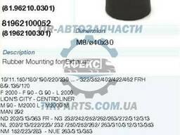 Подушка глушителя MAN G90/L2000/M2000/M90 (81962100052 |...