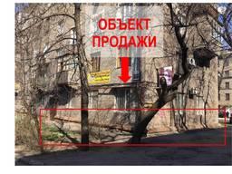 Подвальное помещение по пр. Соборному