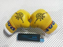Подвеска (боксерские перчатки) DAF Yellow
