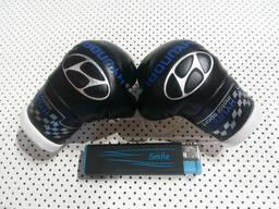 Подвеска (боксерские перчатки) Hyundai Black