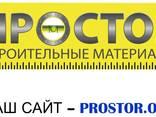 Сотовый поликарбонат в ДНР - фото 3