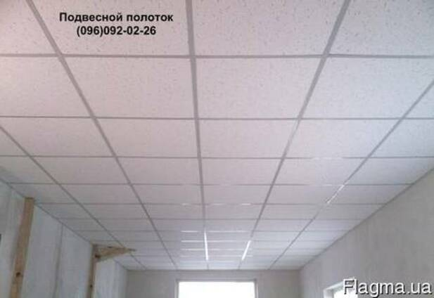Подвесной потолок Днепропетровск