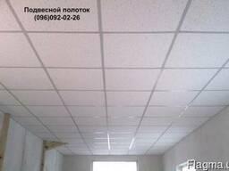 Подвесной потолок Днепропетровск - photo 1
