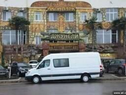 Поездки в аквапарк Джунгли (Харьков) из Днепропетровска