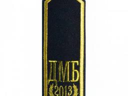 Погоны ДМБ 2013 (черные, вышитые золотистыми нитями)