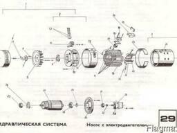 Погрузчик ЕВ717. Гидравл. система. насос с электродвигателем