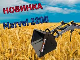 Погрузчик фронтальный КУН на трактор МТЗ - Марвэл 2200