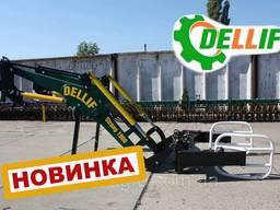 Погрузчик на МТЗ ЮМЗ Dellif Strong 1800 с захватом для тюков